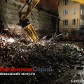 Круглосуточный демонтаж железобетонной конструкции